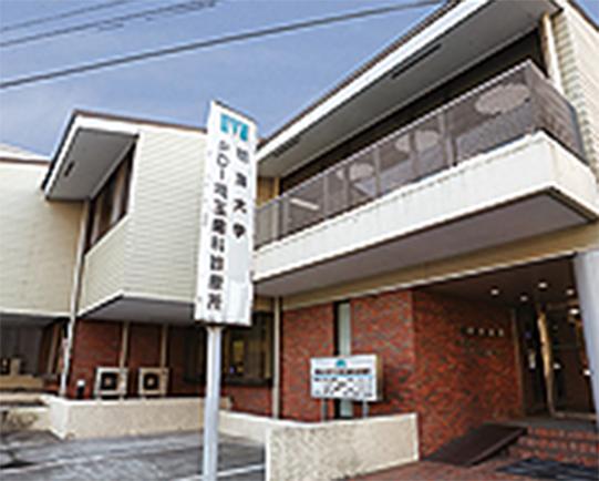 PDI埼玉歯科診療所